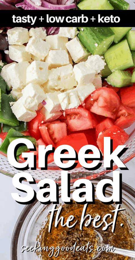 pinterest pinnable image of greek salad ingredients in a clearn bowl waiting to be tossed with the salad dressing at the bottom of the image.