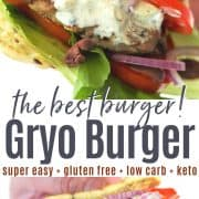 Pinterest pin with a closeup view of a gyro burger wrapped in pita bread and served with homemade tzatziki sauce, tomatoes, red onion, olives, and lettuce.